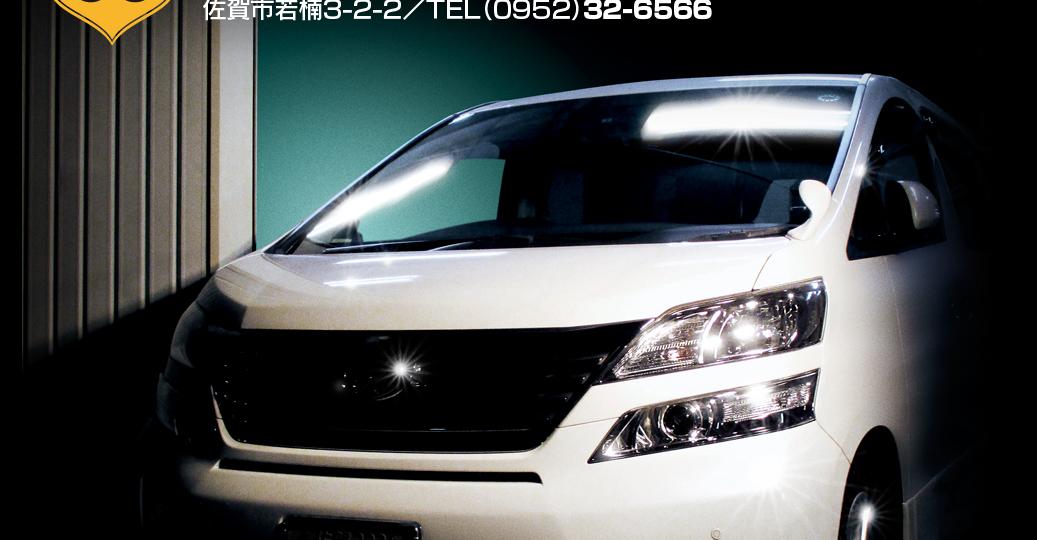 carkeeper66
